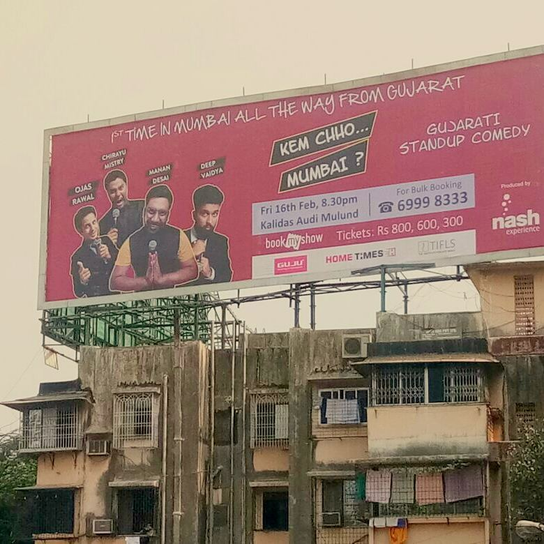 It feels so cool when you see yourself on Big Hoardings in MUMBAI.  16th Feb, KEM CHO MUMBAI? A wholesome Gujarati show by @thecomedyfactoryindia  Tickets up on BookMyShow.  #nautanki #tcf #thecomedyfactory #standupcomedian #comedian #comic #standup #comedy #standupcomedy #mumbai #mulund #gujju #bookmyshow