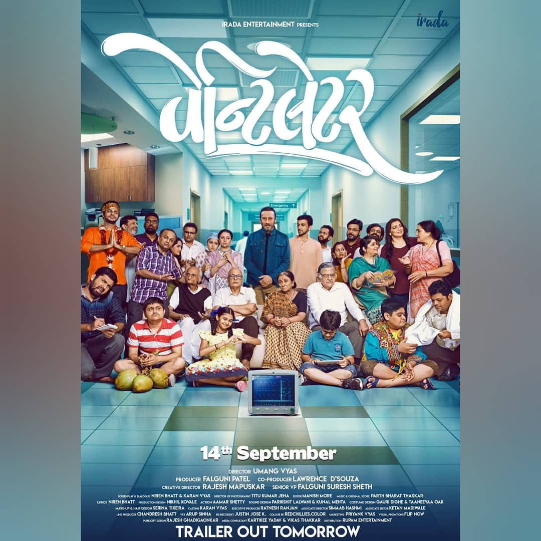 #Ventilator Trailer Releasing Tomorrow!!! #ventilator #nautanki #gujjumovie #gujaratimovie #movie #gujju #gujarati #jackieshroff #pratikgandhi