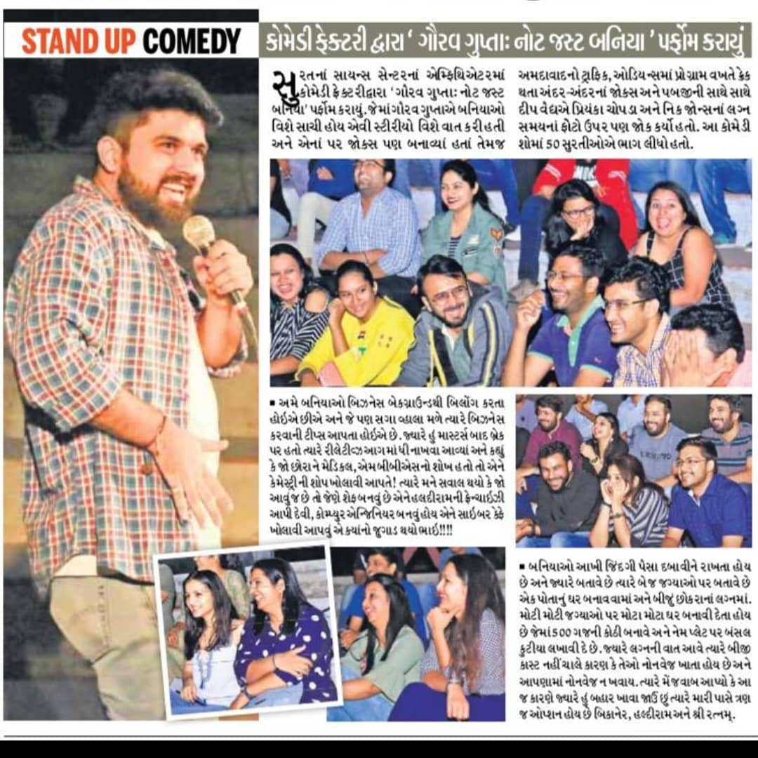 @citybhaskarsurat covered @thecomedyfactoryindia show #notjustbaniya by @gaurav_comic ... I was opening act for the show and enjoyed every second of it.
